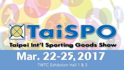 2017 TaiSPO 台北國際體育用品展