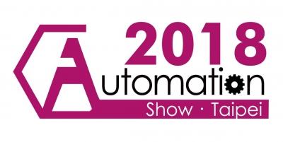 2018台北國際自動化工業展
