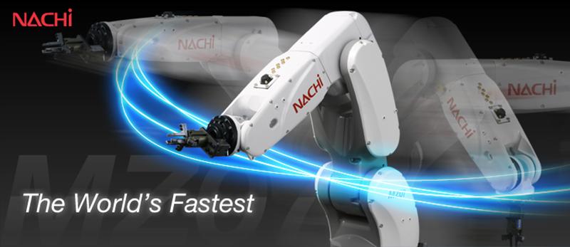 """NACHI""""世界最快的輕量緊湊型機器人""""—""""MZ07"""""""