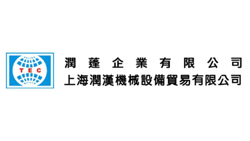 銷售OTC焊接機器人 潤蓬勇冠全球
