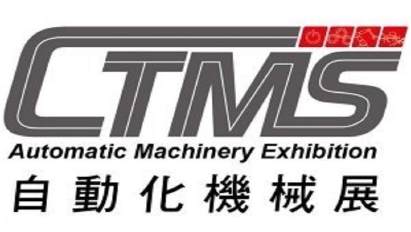 2018 CTMS Automatic Machinery Exhibition