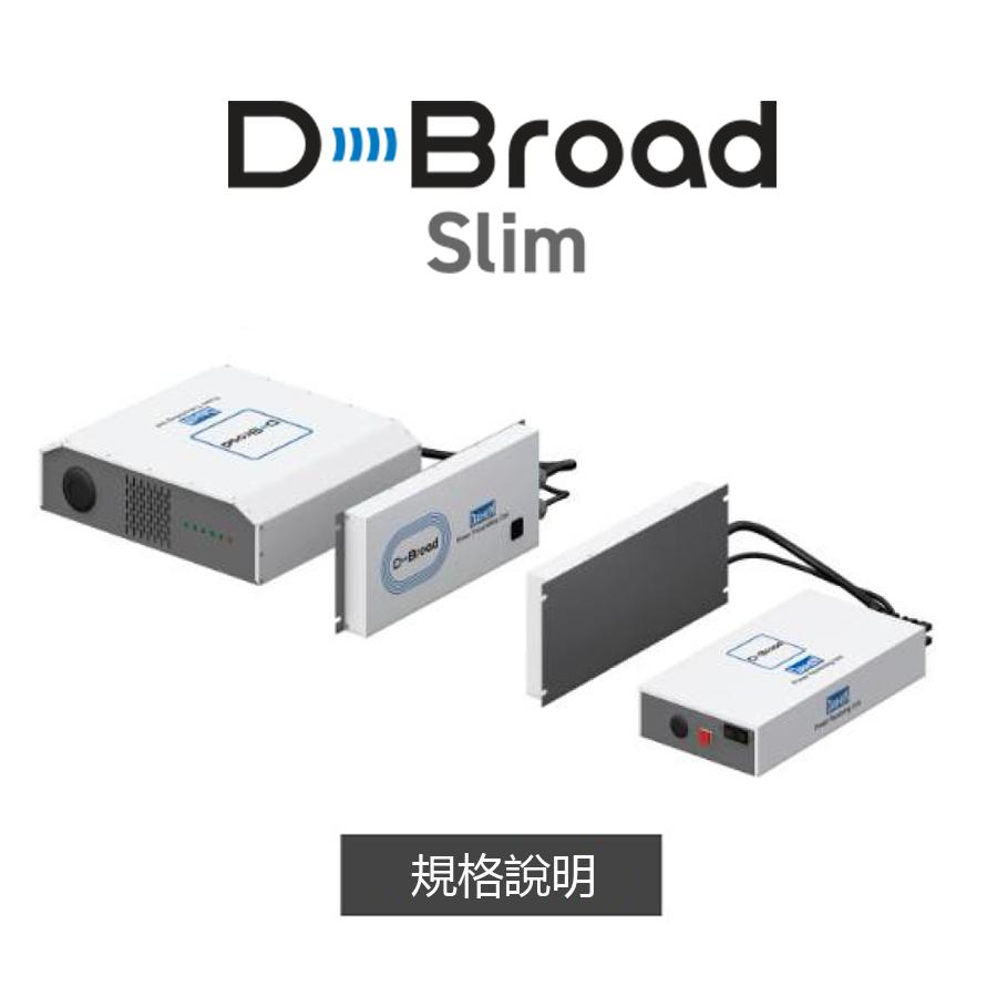 proimages/product/prok/D-Broad_Slim-4.png