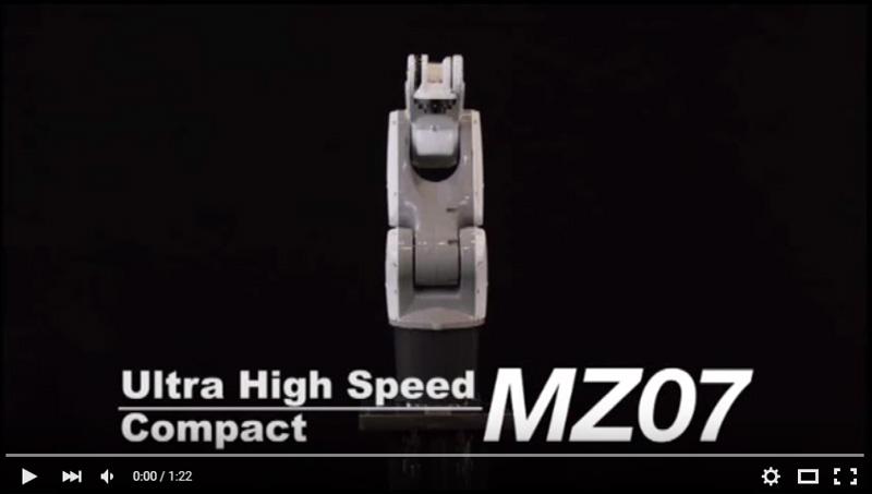 NACHI MZ07 世界最快的轻量紧凑型机器人
