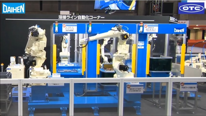 Daihen's NEW 7-Axis Robot